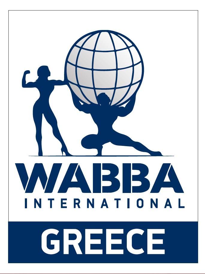 Όνομα: wabba greece.jpg Εμφανίσεις: 2498 Μέγεθος: 52,8 KB