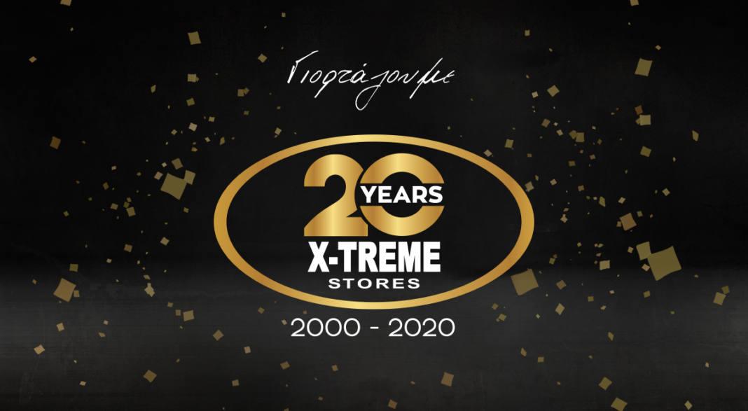 Όνομα: X-treme-stores-20-yeares-Blog-1068x587.jpg Εμφανίσεις: 166 Μέγεθος: 60,7 KB