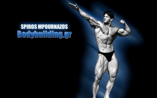 Όνομα: mpournazos_thump.jpg Εμφανίσεις: 4761 Μέγεθος: 57,4 KB