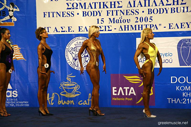 Όνομα: greekch18_2005_web_065.jpg Εμφανίσεις: 5527 Μέγεθος: 140,4 KB
