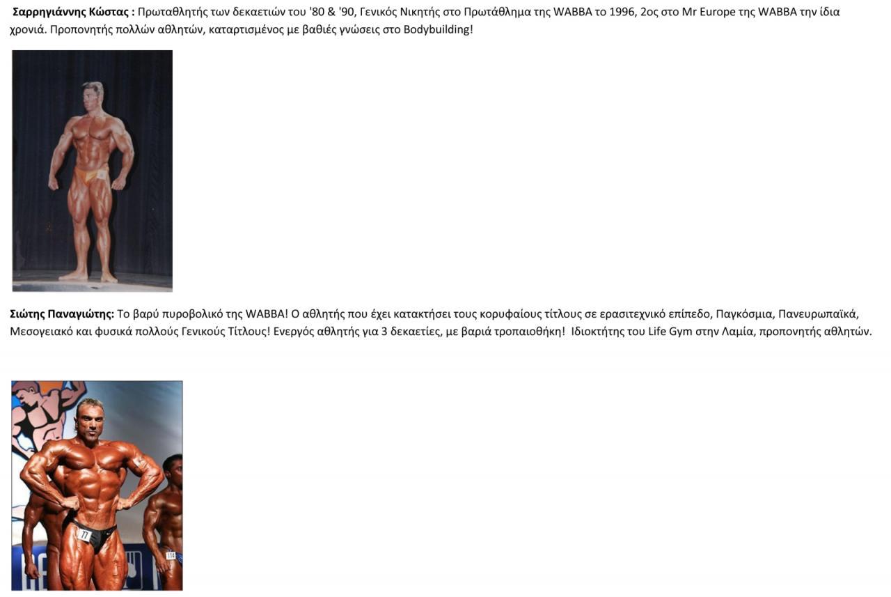 Όνομα: wabba-5.jpg Εμφανίσεις: 1550 Μέγεθος: 73,8 KB