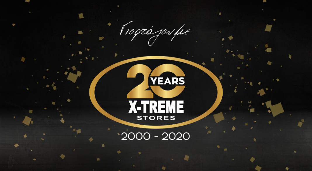 Όνομα: X-treme-stores-20-yeares-Blog-1068x587.jpg Εμφανίσεις: 170 Μέγεθος: 60,7 KB