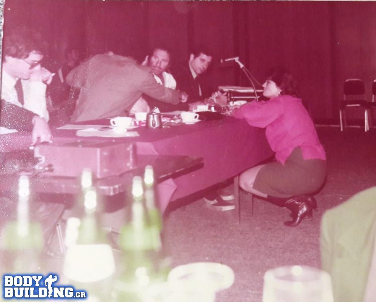 Όνομα: IFBB 1983 (2).jpg Εμφανίσεις: 54 Μέγεθος: 97,5 KB