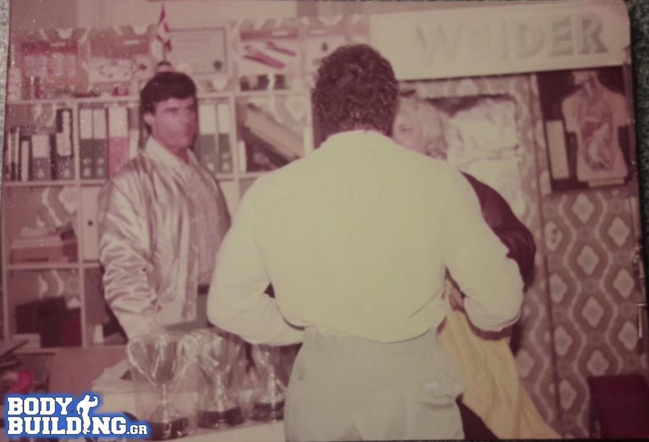 Όνομα: IFBB 1983 (1).jpg Εμφανίσεις: 53 Μέγεθος: 80,5 KB