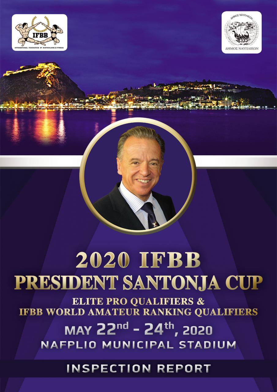 Όνομα: INSPECTION-REPORT_PRESIDENT-SANTONJA-CUP-1.jpg Εμφανίσεις: 122 Μέγεθος: 131,6 KB