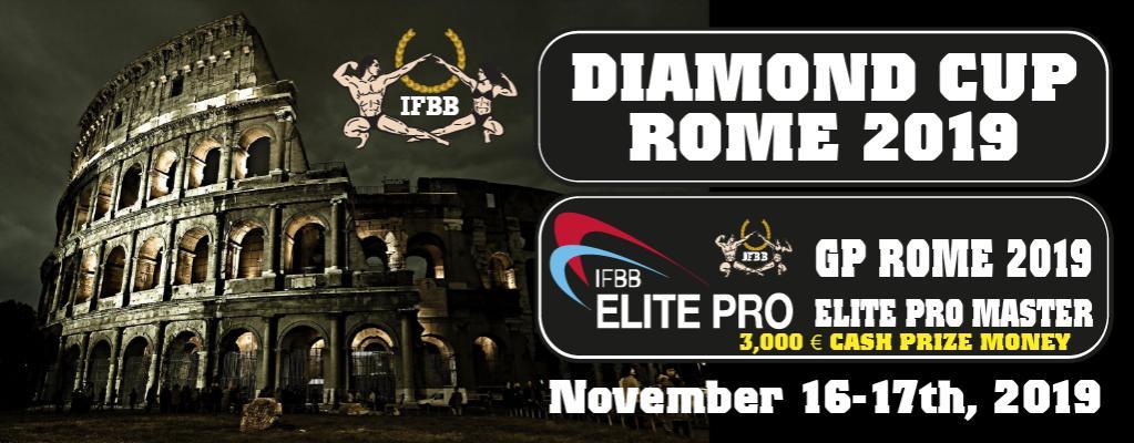 Όνομα: Banner-x-sito-IFBB-1.jpg Εμφανίσεις: 406 Μέγεθος: 79,4 KB