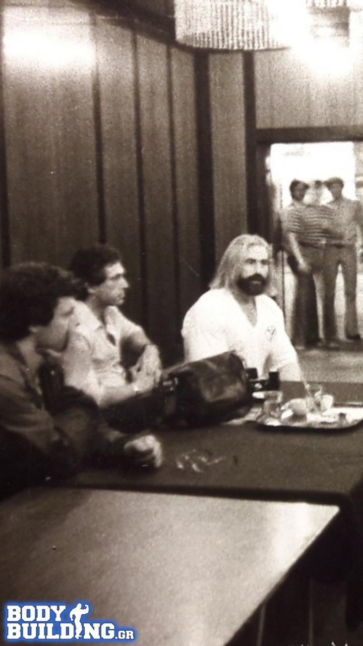 Όνομα: Κωστογλάκης IFBB Ελλας 1980.jpg Εμφανίσεις: 39 Μέγεθος: 85,9 KB