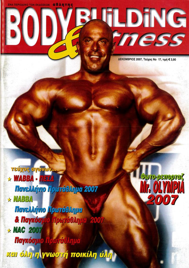 Όνομα: BB&-Fitness-No--17.jpg Εμφανίσεις: 229 Μέγεθος: 387,2 KB