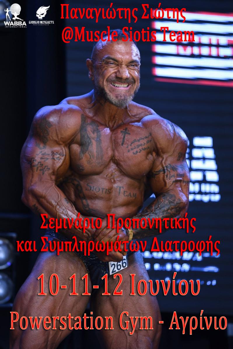 Όνομα: siotis.jpg Εμφανίσεις: 108 Μέγεθος: 299,0 KB