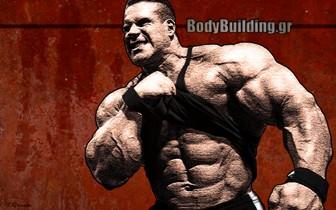 Όνομα: bodybuilding2.jpg Εμφανίσεις: 3857 Μέγεθος: 32,3 KB