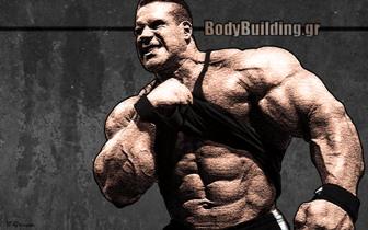 Όνομα: bodybuilding4.jpg Εμφανίσεις: 3836 Μέγεθος: 32,0 KB