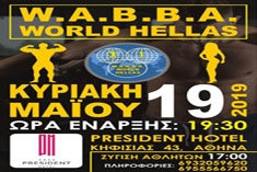 WABBA World Hellas 2019